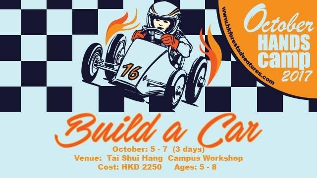 October Hands Camp: Build A Car