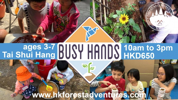 May: Busy Hands