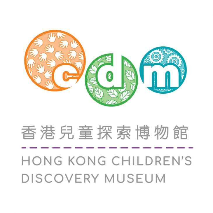 香港兒童探索博物館