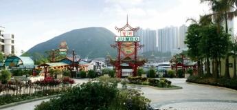 Jumbo Kingdom Floating Restaurant
