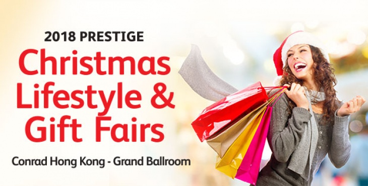 Prestige Christmas Gift Fair