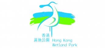Hong Kong Wetland Park