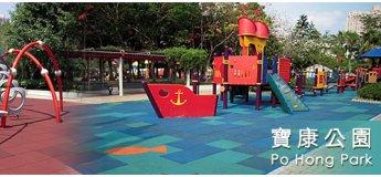 Po Hong Park