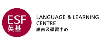 ESF Language & Learning Centre