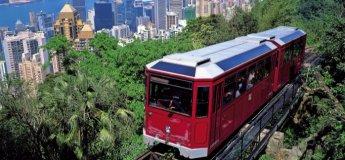 The Peak Tram