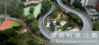 Po Kong Village Road Park