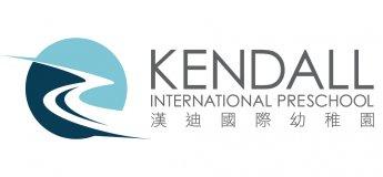 Kendall International Preschool and Nursery