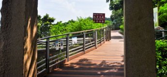 STANLEY - Ma Hang Park