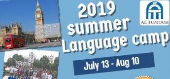 Summer language camp - 2019