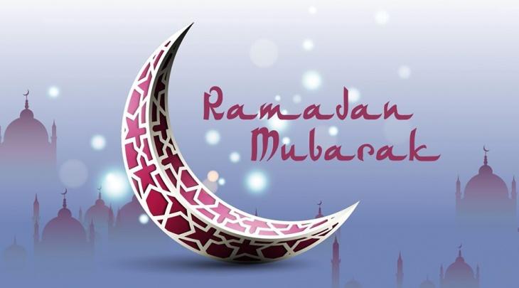 Ramadan at Reef Mall
