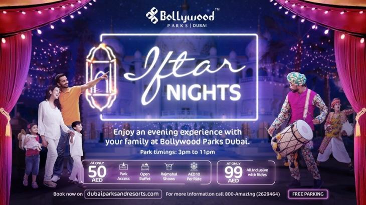 Iftar Nights @ Bollywood Parks