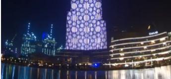 Ramadan LED show @ Burj Khalifa