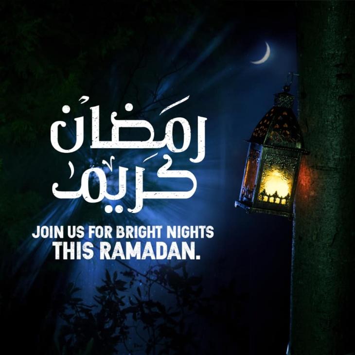 Ramadan Offer @ Adventura Parks