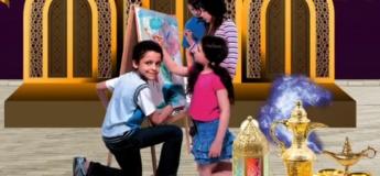 Eid Al Fitr @ Al Ghurair Centre