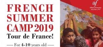 French Summer Camp 2019