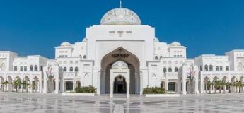 Qasr Al Watan Tours