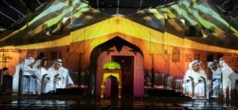 Qasr Al Watan Palace in Motion
