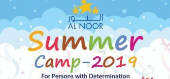 Al Noor Summer Camp 2019