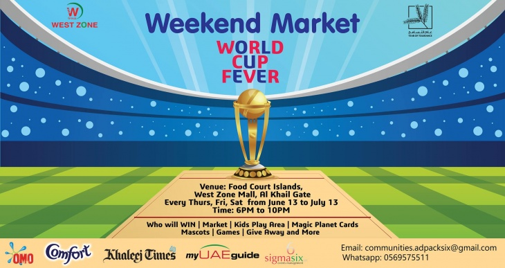 Westzone Weekend Market: WORLD CUP FEVER