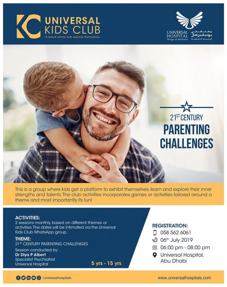 Universal Kids Club - 21st Century Parenting Challenges