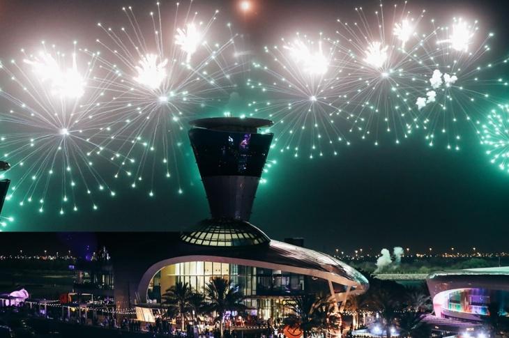 KSA National Day Fireworks