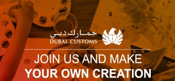 Make Your Own Creation