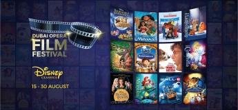 Disney Film Festival
