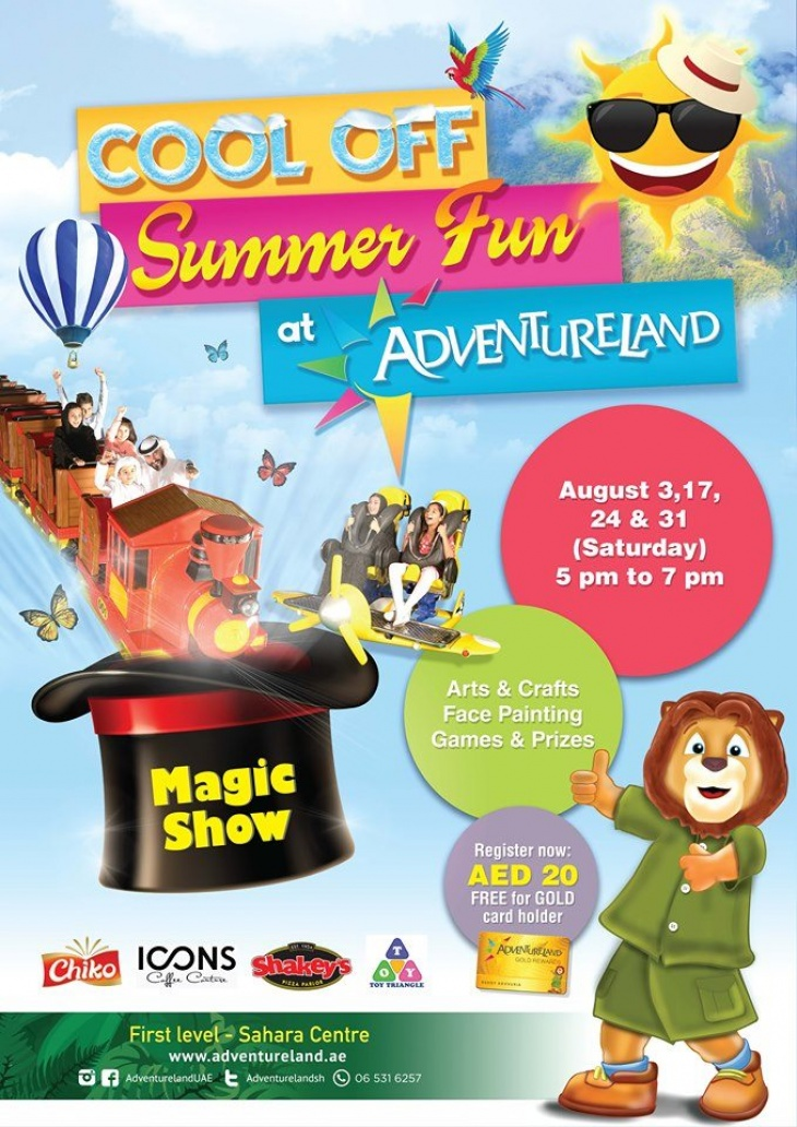 Cool Off Summer Fun @ Adventureland