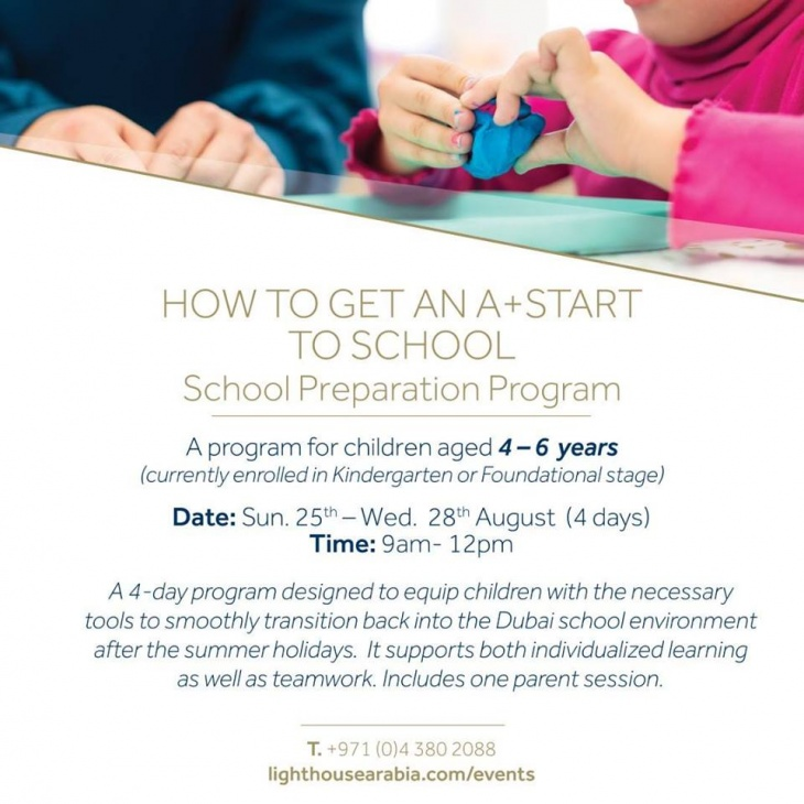 School Preparation Program for Children aged 4-6 years