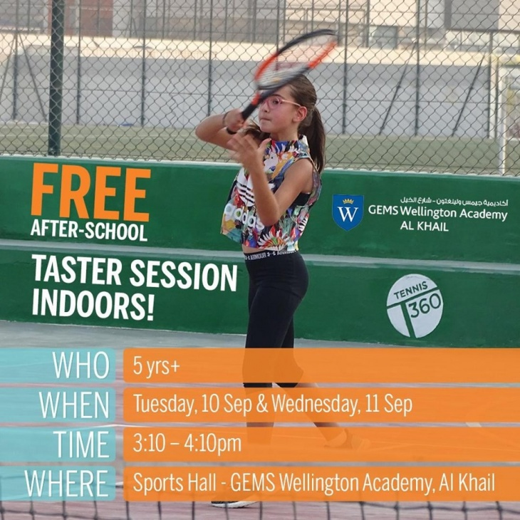 Afterschool Tennis Taster Session