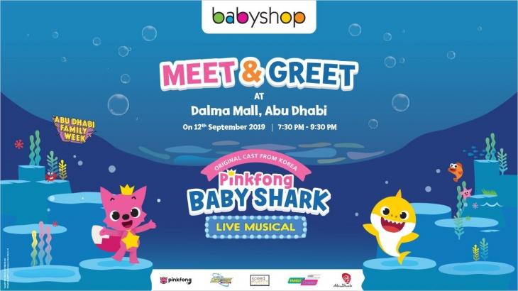 Meet & Greet Babyshark