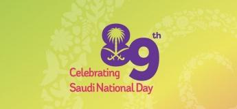Saudi National Day @ The Green Planet Dubai
