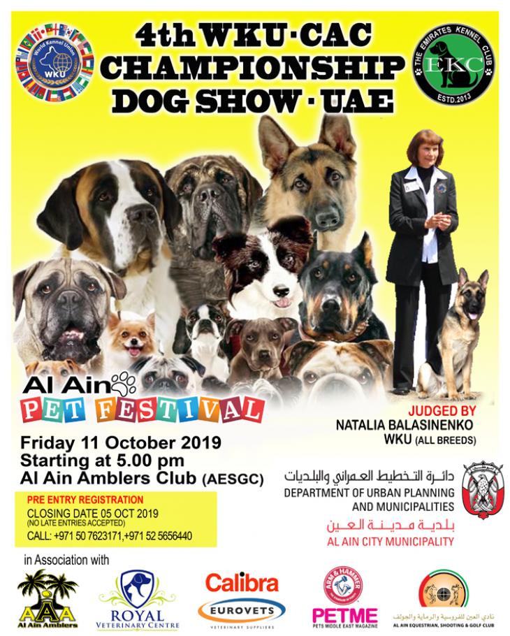 Al Ain Pet Festival