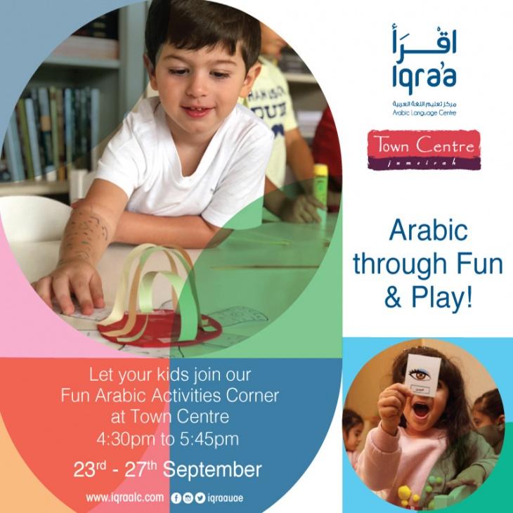 Fun Arabic Activities Corner