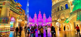 Global Village Dubai Entrance Tickets - Flat 20% Off