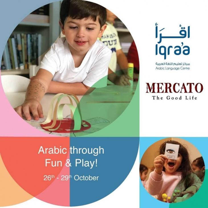 Arabic through Fun and Play @ Mercato