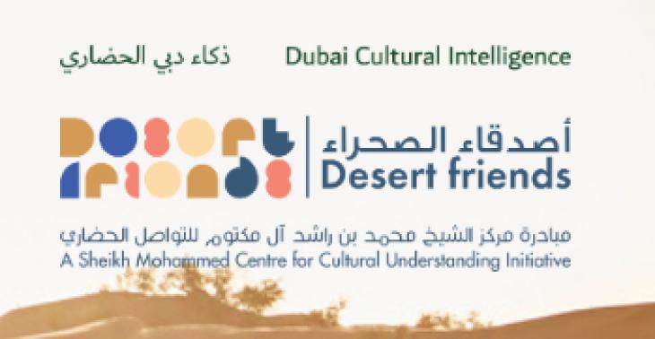 Desert Friends