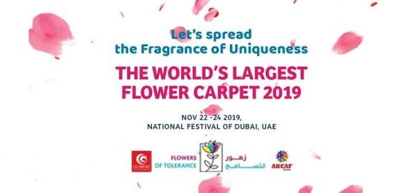 The World S Largest Flower Carpet 2019 Tickikids Dubai