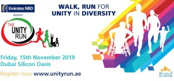 ARTE and The Emirates NBD Unity Run