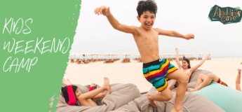 Kids Weekend Camp at Saadiyat Rotana