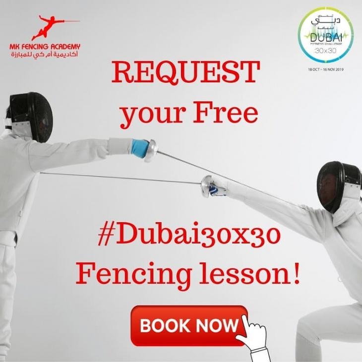 FREE fencing activities
