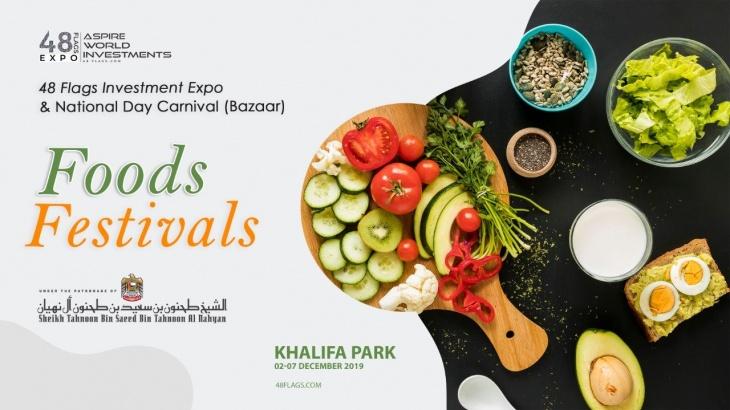 National Day Carnival (Bazaar) @ Khalifa Park