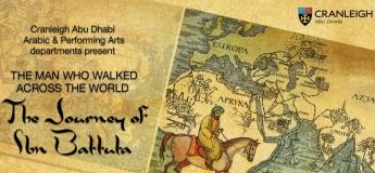 The Journey of Ibn Battuta