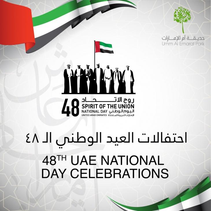 The 48th UAE National Day @ Umm Al Emarat Park