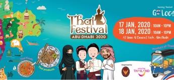 Thai Festival 2020