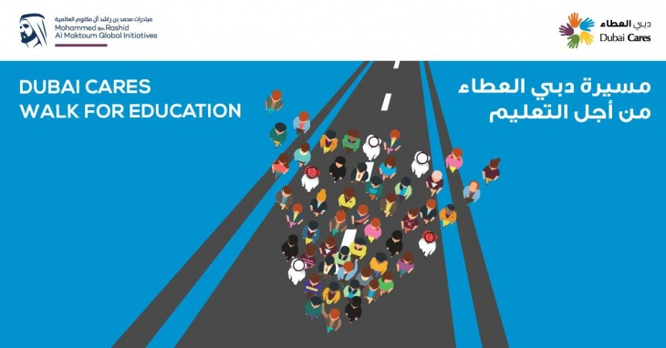 Walk for Education 2020