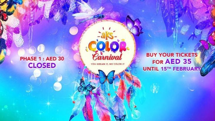 AKS Color Carnival 2020