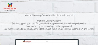 Maharat Online Platform