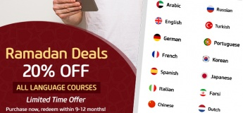 RAMADAN DEALS: LEARN A LANGUAGE FOR LESS
