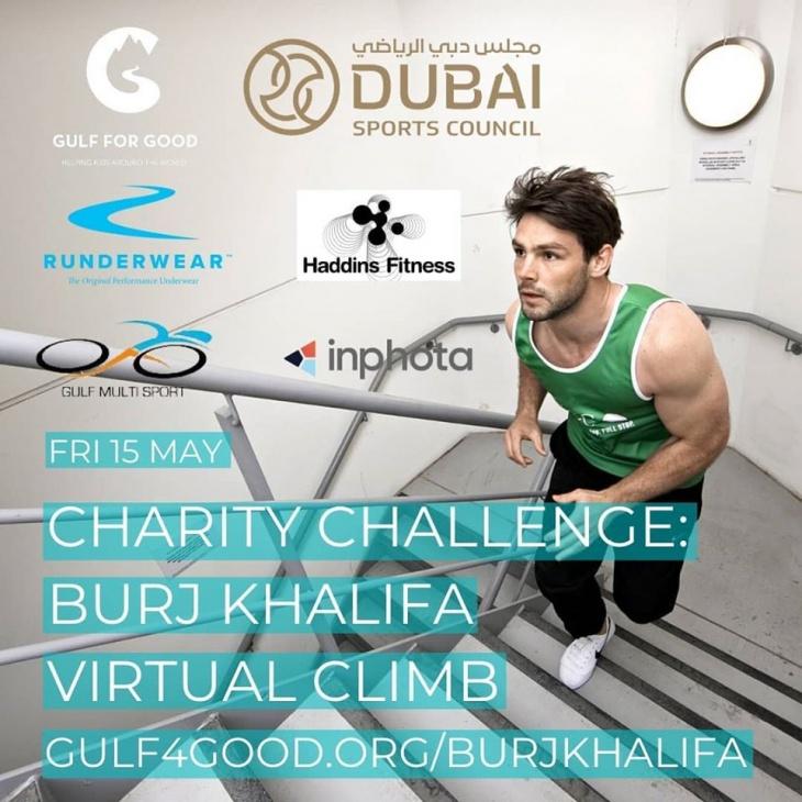Charity Challenge: Burj Khalifa Virtual Climb